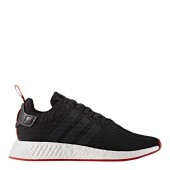 nmd r2 bianche